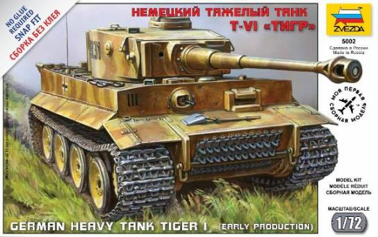 Zvezda 1/72 German Tank Tiger 1 Snap Kit image
