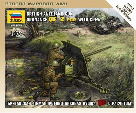 Zvezda 1/100 British 2Dr Anti-Tank with Crew image