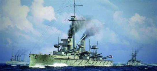 Trumpeter 1/700 HMS Dreadnought 1915 image