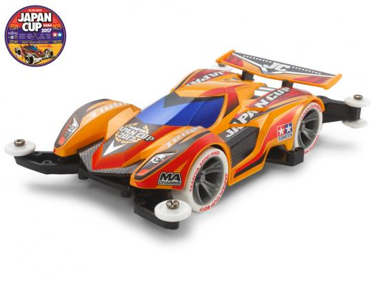 Tamiya Mini 4WD Trigale Japan Cup 2017 - Limited Edition image
