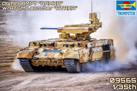 Trumpeter 1/35 Russian 'Ataka' with Launch System image