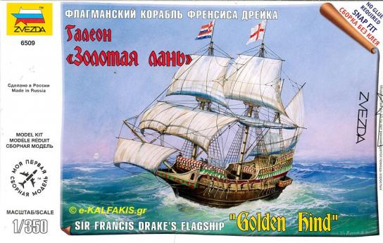 Zvezda 1/350 Golden Hind Ship Kit image